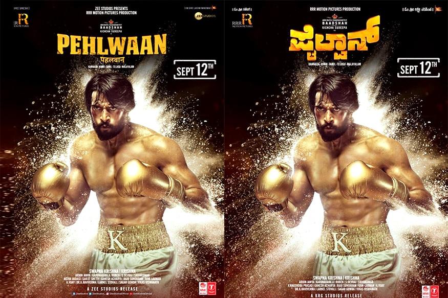 Pailwaan release date poster
