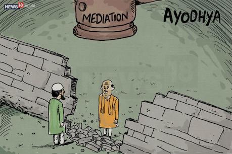 Ayodhya Verdict: ಅಯೋಧ್ಯೆ ವಿವಾದದ ಬಗ್ಗೆ ನಿಮಗೆಷ್ಟು ಗೊತ್ತು? ಇಲ್ಲಿದೆ ಸಂಪೂರ್ಣ ಇತಿಹಾಸ