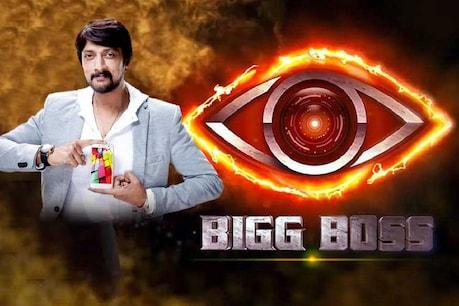 Bigg Boss Season 7: ಮಲ್ಟಿಪ್ಲೆಕ್ಸ್ಗಳಿಗೂ ಲಗ್ಗೆ ಇಡಲಿದೆ ಕನ್ನಡದ ಬಿಗ್ ಬಾಸ್ 7