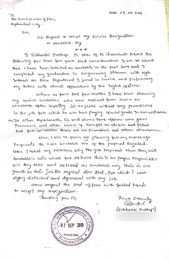 resignation letter of hyderabad constable