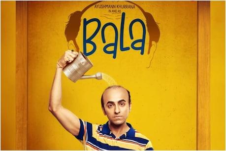Bala Trailer: 48 ಗಂಟೆಯೊಳಗೆ 1.83 ಕೋಟಿ ವೀಕ್ಷಣೆ ಪಡೆದು ಯೂಟ್ಯೂಬ್ ಟ್ರೆಂಡಿಂಗ್ನಲ್ಲಿ ಟಾಪ್ನಲ್ಲಿದೆ ಈ ವಿಡಿಯೋ