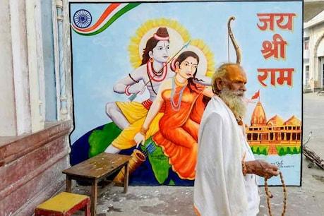 Ayodhya Judgment: ಅಯೋಧ್ಯೆ ಭೂಮಿ ರಾಮಲಲ್ಲಾ ವಿರಾಜ್ಮಾನ್ಗೆ ನೀಡಿದ ಸುಪ್ರೀಂ; ಇಷ್ಟಕ್ಕೂ ಯಾರಾತ?