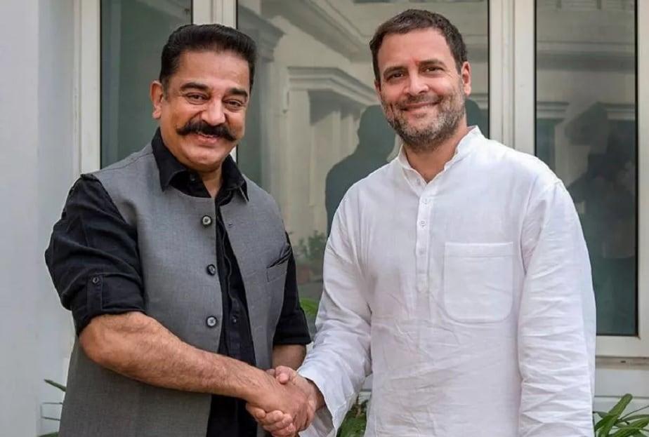 ರಾಹುಲ್ ಗಾಂಧಿ ಜೊತೆಗೆ ನಟ ಕಮಲ್ ಹಾಸನ್