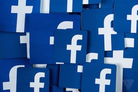 Facebook: ಫೇಸ್ಬುಕ್ ಹೊಸ ಲೋಗೋ ಅನಾವರಣ; ಏನಿದರ ವಿಶೇಷತೆ?