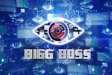 Bigg Boss: ಬಿಗ್ ಬಾಸ್ನಲ್ಲಿ ಎಲ್ಲವೂ ಮೊದಲೇ ಫಿಕ್ಸ್?; ಲೀಕ್ ಆದ ವಿಡಿಯೋದಲ್ಲಿ ರಹಸ್ಯ ಬಯಲು