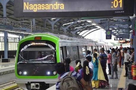 Bengaluru Metro: ಬೆಂಗಳೂರು ಗ್ರೀನ್ ಲೈನ್ ಮೆಟ್ರೋ ಪ್ರಯಾಣಿಕರಿಗೆ ಸಿಹಿ ಸುದ್ದಿ ನೀಡಿದ ಬಿಎಂಆರ್ಸಿಎಲ್