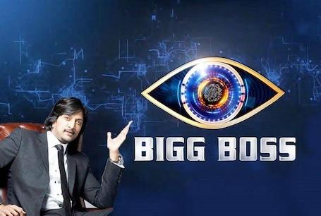 Bigg Boss Kannada 7: ಬಿಗ್ ಬಾಸ್ನಲ್ಲಿ ಬಿಗ್ ಟ್ವಿಸ್ಟ್: ಹೌದು ಸ್ವಾಮಿ, ಇದು ಅಂತಿಂಥ ಟಾಸ್ಕ್ ಅಲ್ಲ..!