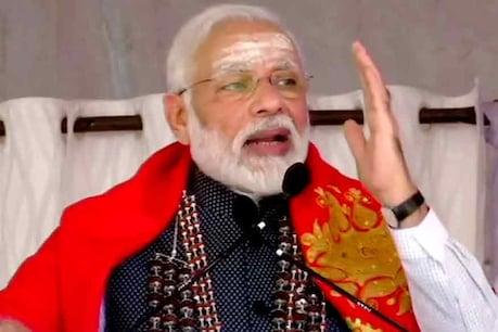 'ಮಗಳ ಮದುವೆಗೆ ಬನ್ನಿ' ಎಂದ ಆಟೋ ಡ್ರೈವರ್ ಆಹ್ವಾನಕ್ಕೆ ಪ್ರಧಾನಿ ಮೋದಿ ಮಾಡಿದ್ದೇನು?