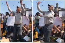 Video | ಜೆಎನ್ಯು ದಾಳಿ ಖಂಡಿಸಿ ಮುಂಬೈ ಪ್ರತಿಭಟನೆ ವೇಳೆ ಆಜಾದಿ ಘೋಷಣೆಗೆ ವೃದ್ಧರೊಬ್ಬರು ಮಾಡಿದ ಡಾನ್ಸ್ ವೈರಲ್
