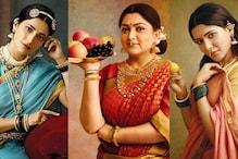 RaviVarma Paintings: ರವಿವರ್ಮನ ಕುಂಚದ ಕಲೆಗಳಿಗೆ ಜೀವ ತುಂಬಿದ ದಕ್ಷಿಣ ಭಾರತೀಯ ನಟಿಯರು