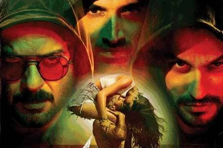 Aditya Roy Kapur starrer Malang movie first day box office collection