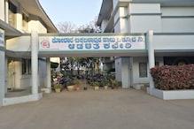 ಹಾಲು ಖರೀದಿ ದರ 2 ರೂ ಹೆಚ್ಚಿಸಿದ ಕೋಲಾರ-ಚಿಕ್ಕಬಳ್ಳಾಪುರ ಹಾಲು ಒಕ್ಕೂಟ