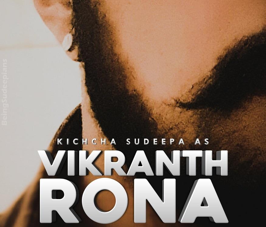 Kiccha, Kiccha sudeep, Phantom, Phantom movie actress, Sudeep movie, Vikrant rona, Sudeep movies, Kannada full movies