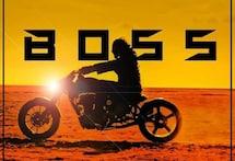 Roberrt Release Date: ಬಾ ಬಾ ಬಾ ನಾ ರೆಡಿ...'ರಾಬರ್ಟ್' ಅವತಾರದಲ್ಲಿ ಬಾಸ್ ಎಂಟ್ರಿಗೆ ಡೇಟ್ ಫಿಕ್ಸ್?