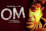Om Kannada Movie: 'ಓಂ' ಸಿನಿಮಾದಲ್ಲಿ ನಟಿಸಲು ಮೊದಲು ಉಪೇಂದ್ರ ಈ ನಟನನ್ನು ಆಯ್ಕೆ ಮಾಡಿಕೊಂಡಿದ್ದರಂತೆ!