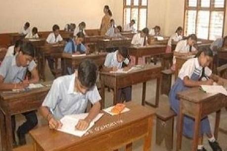 National Education Policy 2020: ರಾಷ್ಟ್ರೀಯ ಶಿಕ್ಷಣ ನೀತಿ 2020; 5ನೇ ತರಗತಿವರೆಗೆ ಮಾತೃಭಾಷೆಯಲ್ಲಿ ಶಿಕ್ಷಣ ಸೇರಿ ಸುಧಾರಣೆಯ ಇತರೆ ಪ್ರಮುಖಾಂಶಗಳು