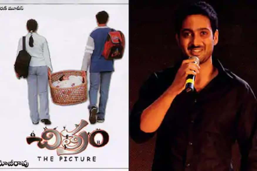Late Uday Kiran was paid eleven thousand for his first movie Chitram