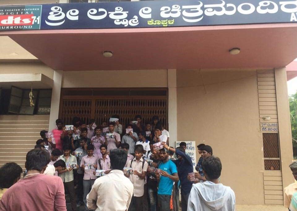 Cinema distributors opposing drive in cinema in Karnataka state