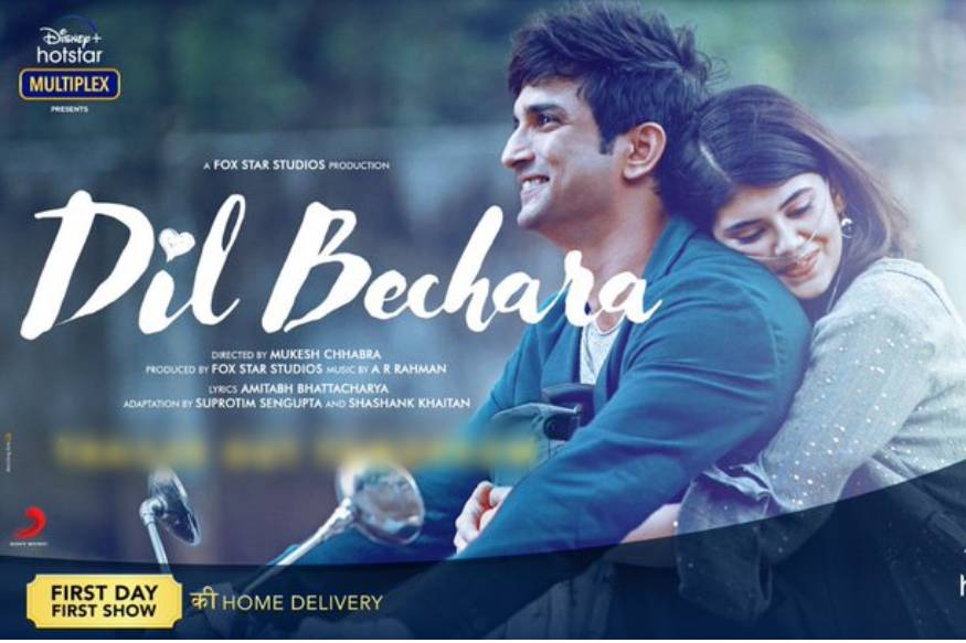 Here is the gimps of Sushant Singh starrer Dil Bechara Title Track teaser