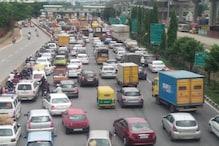 Bangalore Lockdown: ಇಂದು ರಾತ್ರಿಯಿಂದಲೇ ಲಾಕ್ ಡೌನ್ ಹಿನ್ನೆಲೆ ; ಬೆಂಗಳೂರಿನಿಂದ ತಮ್ಮ ಊರುಗಳತ್ತ ಮುಖಮಾಡಿದ ಜನರು