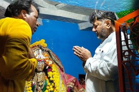 DK Shivakumar: ಡಿಕೆ ಶಿವಕುಮಾರ್ ಮೇಲಿದೆಯಾ ಗಡೇ ದುರ್ಗಾದೇವಿ ಕೃಪೆ? ಮುಂದೆ ಸಿಎಂ ಆಗೋ ಯೋಗ ಇದೆಯಾ?