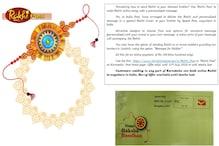 Raksha Bandhan 2020: ರಕ್ಷಾ ಬಂಧನಕ್ಕೆ ಭಾರತೀಯ ಅಂಚೆ ಮೂಲಕ ರಾಖಿ ಕಳುಹಿಸಲು ವಿಶೇಷ ಅವಕಾಶ; ಅಣ್ಣಾ-ತಂಗಿಯರಿಗೆ ಬಂಪರ್ ಆಫರ್