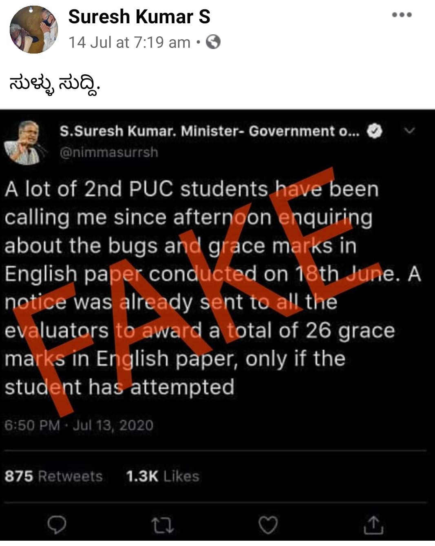 False Informational Circulating from Karnataka Education Minister Suresh Kumar Fake Twitter Account.