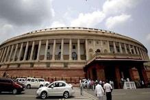 Union Budget 2021: ಜನವರಿ 29 ರಿಂದ ಸಂಸತ್ ಅಧಿವೇಶನ : ಫೆಬ್ರವರಿ 1ಕ್ಕೆ ಬಜೆಟ್ ಮಂಡನೆ