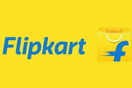 Flipkart Electronics Sale: ಮೊಟೊರೊಲಾ ಸ್ಮಾರ್ಟ್ಫೋನ್ಗಳ ಮೇಲೆ ಭರ್ಜರಿ ಡಿಸ್ಕೌಂಟ್!