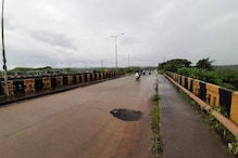 Karnataka Rain - ಕರಾವಳಿ ಜಿಲ್ಲೆಗಳಲ್ಲಿ ಮುಂದಿನ ಐದು ದಿನ ಭಾರೀ ಮಳೆ ; ಹವಾಮಾನ ಇಲಾಖೆಯಿಂದ ಸಮುದ್ರ ಪ್ರಕ್ಷುಬ್ಧಗೊಳ್ಳುವ ಎಚ್ಚರಿಕೆ
