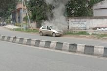 Bangalore: ಮಟಮಟ ಮಧ್ಯಾಹ್ನ ಬೆಂಗಳೂರಿನ ನಡುರಸ್ತೆಯಲ್ಲಿ ಹೊತ್ತಿ ಉರಿದ ಕಾರು