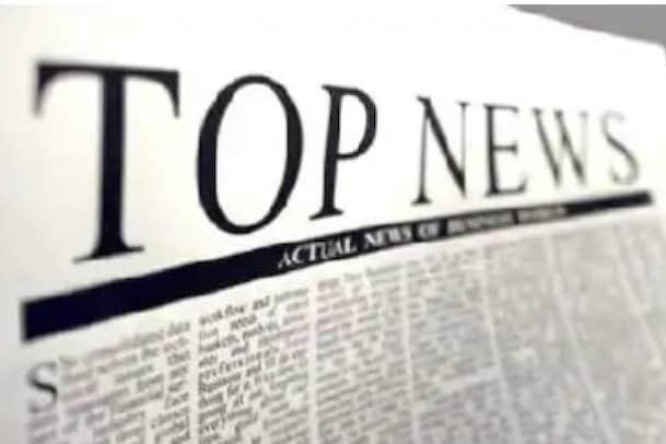 Morning Digest: ಉತ್ತರ ಒಳನಾಡಿನಲ್ಲಿ ಇಂದು ಮಳೆ, ದೀಪಿಕಾ ಪಡುಕೋಣೆ ಗರ್ಭಿಣಿ?
