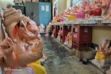 ಗಣಪತಿ ಹಬ್ಬ ಆಚರಣೆಗೆ ಸರಕಾರದ ಮಾರ್ಗಸೂಚಿ; ಕಂಗಾಲಾದ ಕಾರವಾರ ಸಾರ್ವಜನಿಕ ಗಣೇಶೋತ್ಸವ ಸಮಿತಿ ಪದಾಧಿಕಾರಿಗಳು