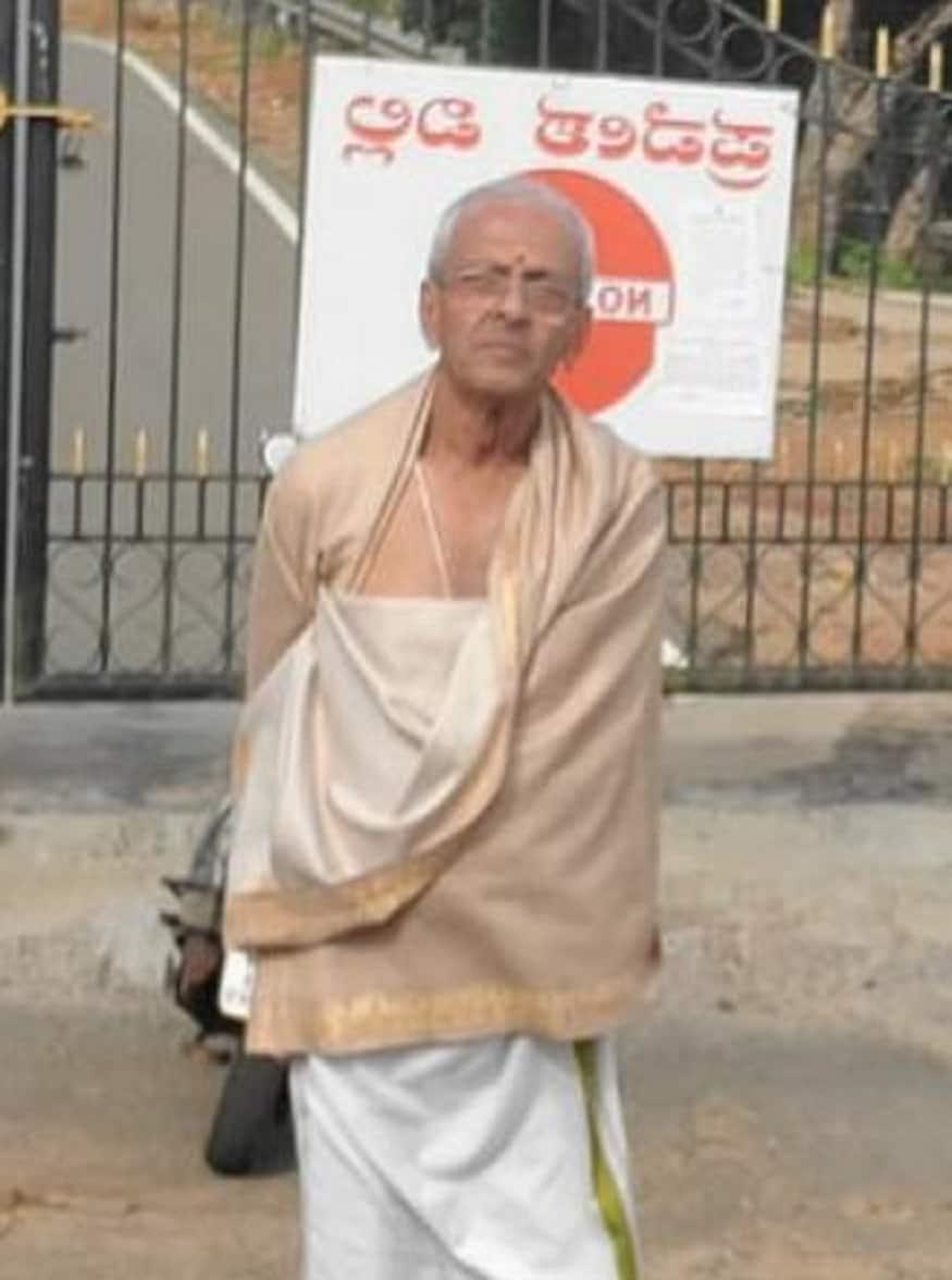 Kodagu Landslide Brahmagiri Hills Priest Brother Dead Body Found