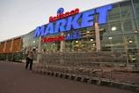 Reliance Retail deal: ರಿಲಾಯನ್ಸ್ ರಿಟೇಲ್ ಮೇಲೆ ಮತ್ತೊಂದು ಸಂಸ್ಥೆಯಿಂದ ಭಾರೀ ಮೊತ್ತ ಹೂಡಿಕೆ