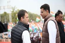 Rajasthan Political Crisis: ಮತ್ತೆ ಕಾಂಗ್ರೆಸ್ ತೆಕ್ಕೆಗೆ ಸಚಿನ್ ಪೈಲಟ್?; ರಾಹುಲ್ ಗಾಂಧಿ ಭೇಟಿಗೆ ಸಮಯಾವಕಾಶ ಕೇಳಿದ ಬಂಡಾಯ ನಾಯಕ