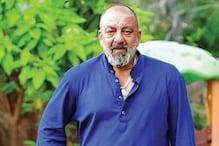 Sanjay Dutt: ಉಸಿರಾಟದ ತೊಂದರೆಯಿಂದ ಆಸ್ಪತ್ರೆಗೆ ದಾಖಲಾದ ನಟ ಸಂಜಯ್ ದತ್..!