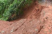 Karnataka Rains: ಭಾರೀ ಗಾಳಿ-ಮಳೆಗೆ ಶಿವಮೊಗ್ಗದ ಸಾಗರದಲ್ಲಿ ಅಪಾರಹಾನಿ; ಆರೋಡಿ, ನಂದೋಡಿ ಗ್ರಾಮದಲ್ಲಿ ಭೂಕುಸಿತ
