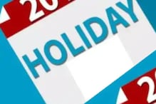 Holidays In October: ಗ್ರಾಹಕರೇ ಮರೆಯದಿರಿ! ಅಕ್ಟೋಬರ್ನಲ್ಲಿ ಬ್ಯಾಂಕ್ಗಳಿಗೆ ಸಾಲು-ಸಾಲು ರಜೆ; ಇಲ್ಲಿದೆ ಪೂರ್ತಿ ಮಾಹಿತಿ