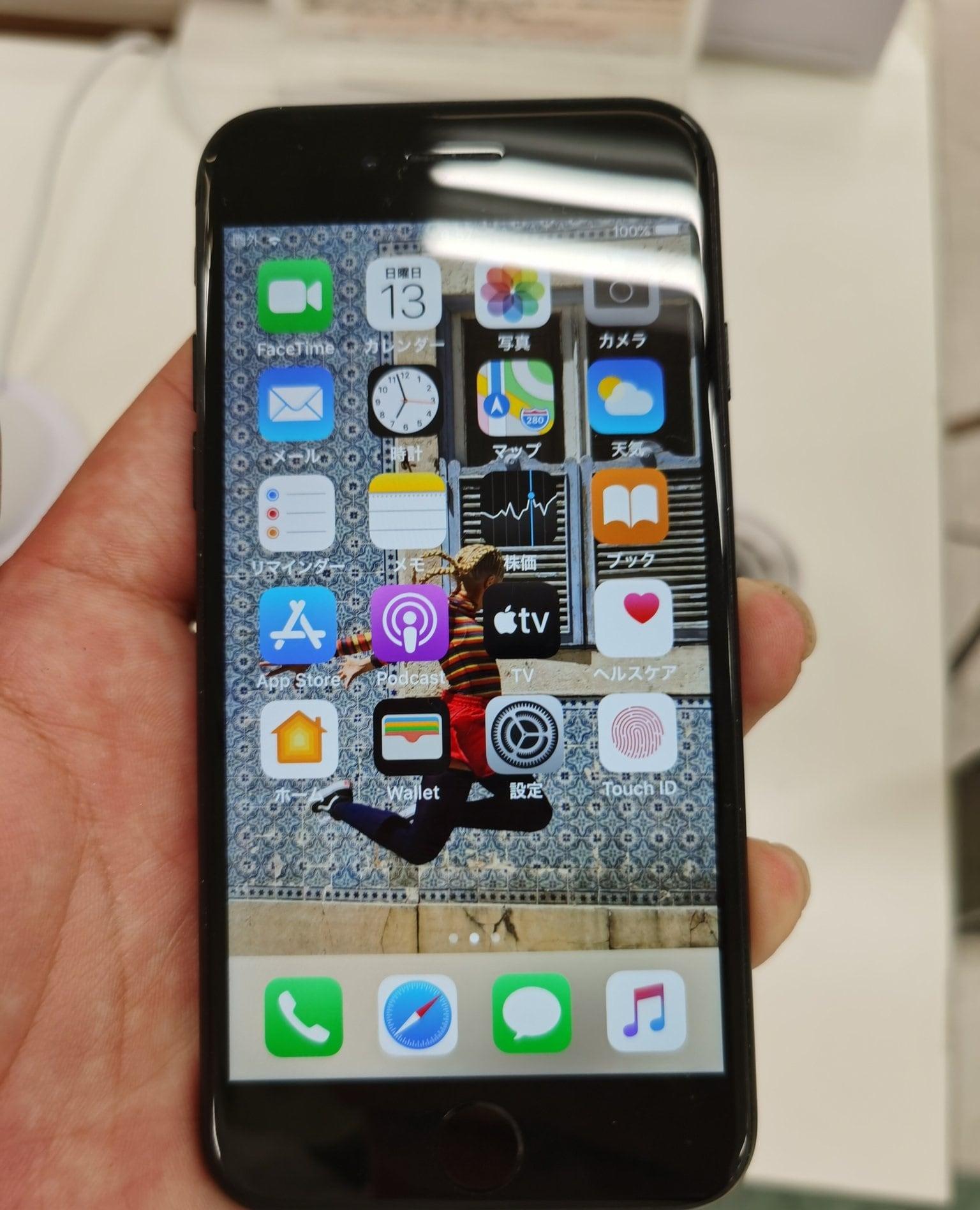 ಇನ್ನು, 124 ಜಿಬಿ IPhone SE 41,999 ರೂಪಾಯಿ (ಮೂಲ ಬೆಲೆ 47,800 ರೂಪಾಯಿ) ಹಾಗೂ 256 ಜಿಬಿ ಸ್ಟೋರೆಜ್ನ IPhone SE 51,999 (ಮೂಲ ಬೆಲೆ 58,300 ರೂಪಾಯಿ)ಗೆ ಫ್ಲಿಪ್ ಕಾರ್ಟ್ ನಲ್ಲಿ ಲಭ್ಯವಿದೆ.