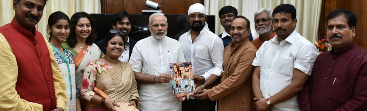 Kannada movie july 22nd 1947 was launched by PM Modi with the help of Suresh Angadi Nanjegowda, Kannada Movie July 22nd 1947, kannada movie launched by pm Narendra modi, Suresh angadi, suresh angadi death, suresh angadi funeral, suresh angadi news, union minister suresh angadi, suresh angadi news