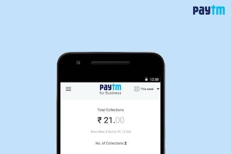 Paytm app; ಗೂಗಲ್ ಪ್ಲೇ ಸ್ಟೋರ್ನಿಂದ ಕಣ್ಮರೆಯಾದ ಪೇಟಿಯಂ ಆ್ಯಪ್!