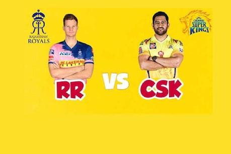 IPL 2020, RR vs CSK: ಇಂದು ರಾಜಸ್ಥಾನಕ್ಕೆ ಚೆನ್ನೈ ಸವಾಲು; ತಂಡದಲ್ಲಿಲ್ಲ ಪ್ರಮುಖರು