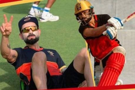IPL 2020: ಥೀಮ್ ಸಾಂಗ್ ಬಗ್ಗೆ ಕನ್ನಡಾಭಿಮಾನಿಗಳ ಆಕ್ರೋಶ: ಮತ್ತೊಂದು ಹಾಡು ಬಿಡುಗಡೆ ಮಾಡಿದ RCB
