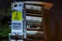 ಭಾರತದಲ್ಲಿ ಅಮ್ನೆಸ್ಟಿ ಕಾರ್ಯಸ್ಥಗಿತ; ಸರ್ಕಾರದ ಉಪದ್ರವ ಕಾರಣ ಎಂದ ಮಾನವ ಹಕ್ಕು ಸಂಸ್ಥೆ