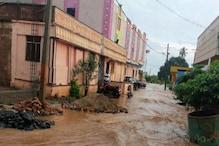 Karnataka Rain: ಬೀದರ್, ಕಲಬುರ್ಗಿಯಲ್ಲಿ ವರುಣನ ಅಬ್ಬರ; ಕರಾವಳಿಯಲ್ಲೂ 3 ದಿನ ಭಾರೀ ಮಳೆ