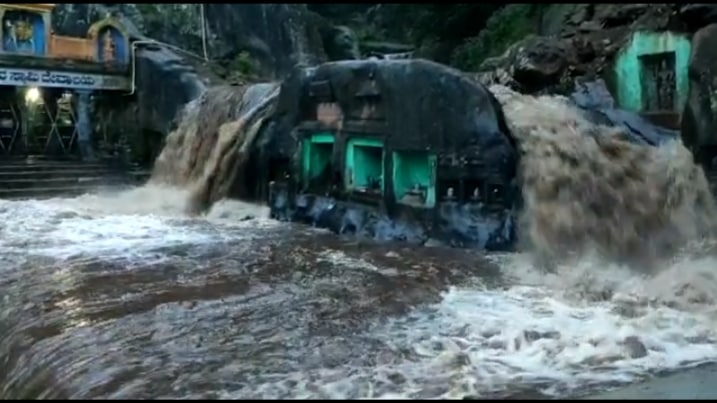 Chikmagalur Rain: Tunga, Bhadra River Water Level Increased after Heavy Rain in Chikmagalur.