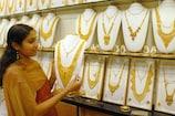 Gold Price Today: ಚಿನ್ನ ಕೊಳ್ಳುವವರಿಗೆ ಸಿಹಿ ಸುದ್ದಿ; ಬೆಲೆ ಕಡಿಮೆಯಾಗಿದೆ ನೋಡಿ...!