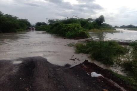 Karnataka Reservoir Water Level: ಭಾರೀ ಮಳೆಯಿಂದ ಉಕ್ಕಿ ಹರಿದ ನದಿಗಳು; ಕರ್ನಾಟಕದ ಜಲಾಶಯಗಳ ಇಂದಿನ ನೀರಿನ ಮಟ್ಟ ಹೀಗಿದೆ