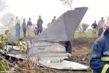 PAF Aircraft Crash: ಪಾಕಿಸ್ತಾನ ವಾಯುಪಡೆಯ ತರಬೇತಿ ವಿಮಾನ ಪತನ; ಜಿಗಿದು ಜೀವ ಉಳಿಸಿಕೊಂಡ ಪೈಲಟ್